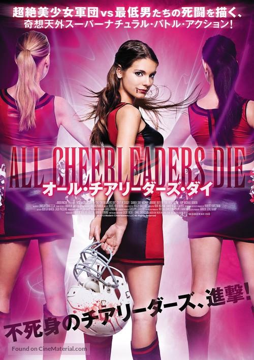 All Cheerleaders Die - Japanese Movie Poster
