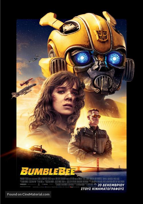 Bumblebee - Greek Movie Poster