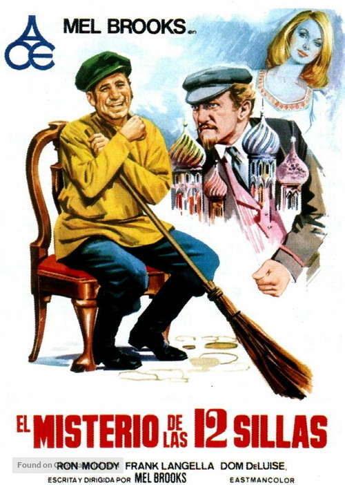 Charmant The Twelve Chairs   Spanish Movie Poster