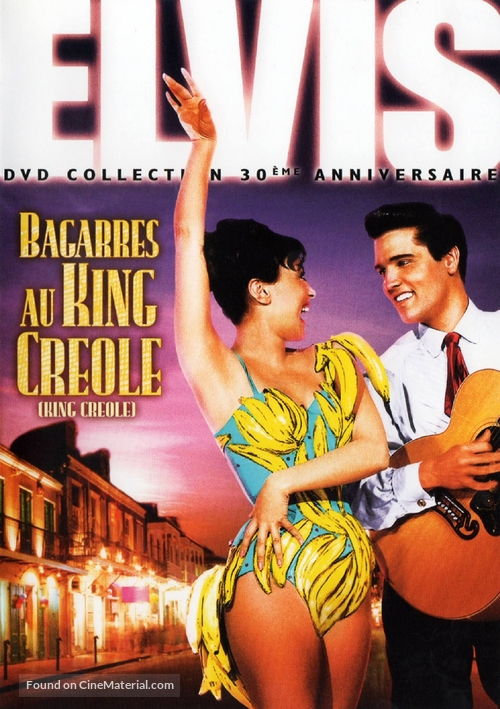 King Creole - French DVD movie cover