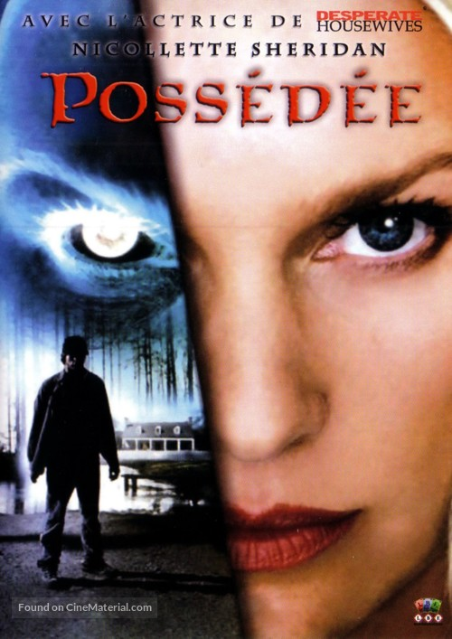 Deadly Visions French Dvd Cover