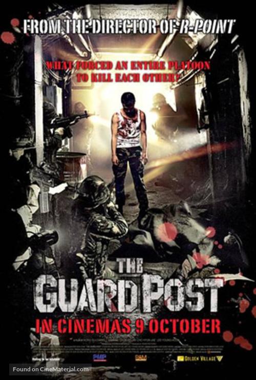G.P. 506 - Singaporean Movie Poster