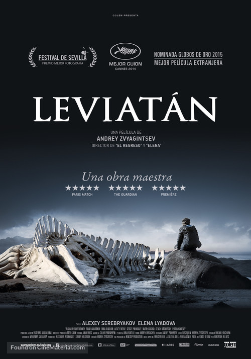 leviathan-spanish-movie-poster.jpg