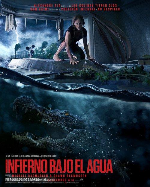 Crawl - Spanish Movie Poster