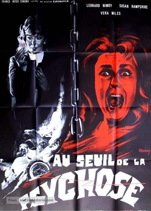 Baffled! - French Movie Poster