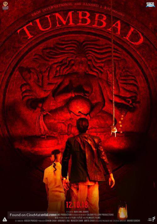 Tumbbad - Indian Movie Poster