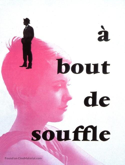 À bout de souffle - French DVD cover