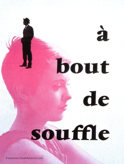 À bout de souffle - French DVD movie cover