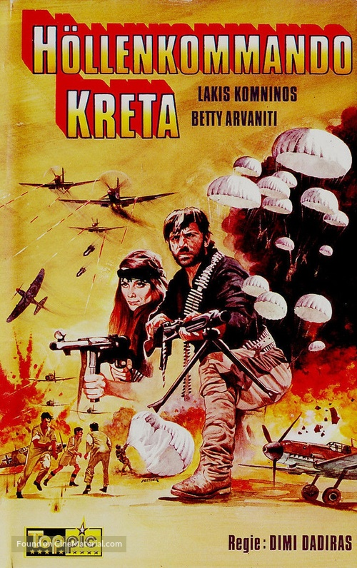 I haravgi tis nikis - German VHS movie cover