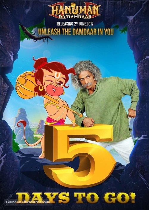 Hanuman damdaar movie