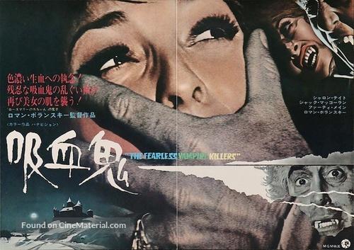 Dance of the Vampires - Japanese Movie Poster