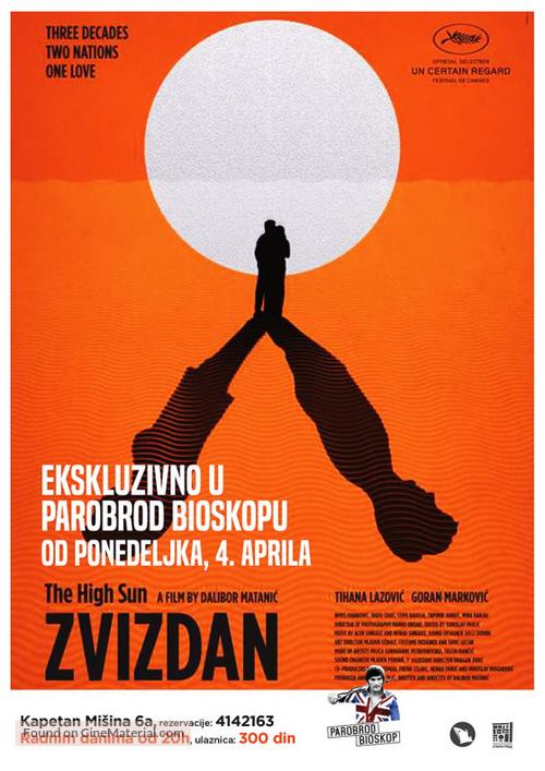 Zvizdan - Serbian Movie Poster