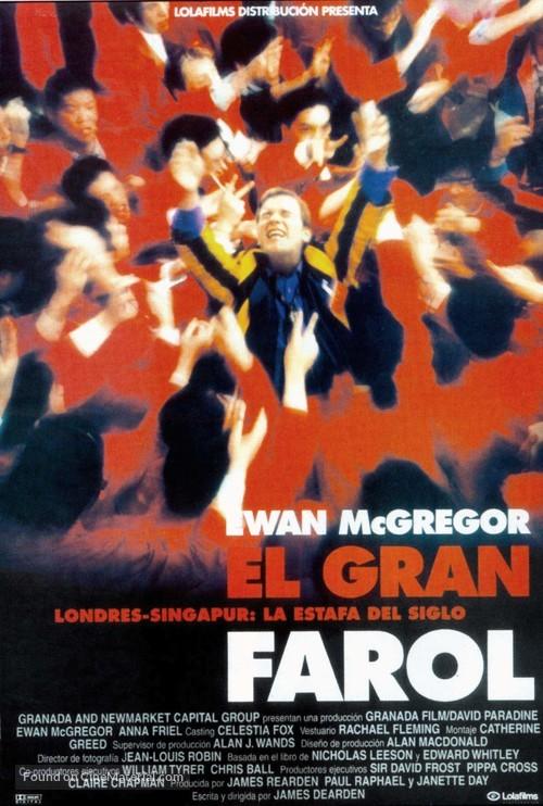 Rogue Trader - Spanish Movie Poster