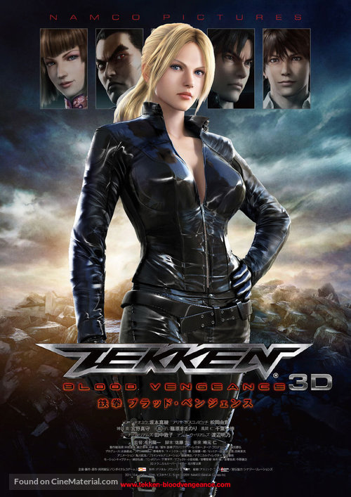 Tekken: Blood Vengeance - Japanese Movie Poster