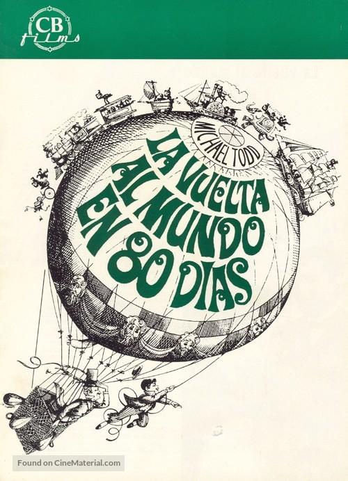Around the World in Eighty Days - Spanish DVD cover