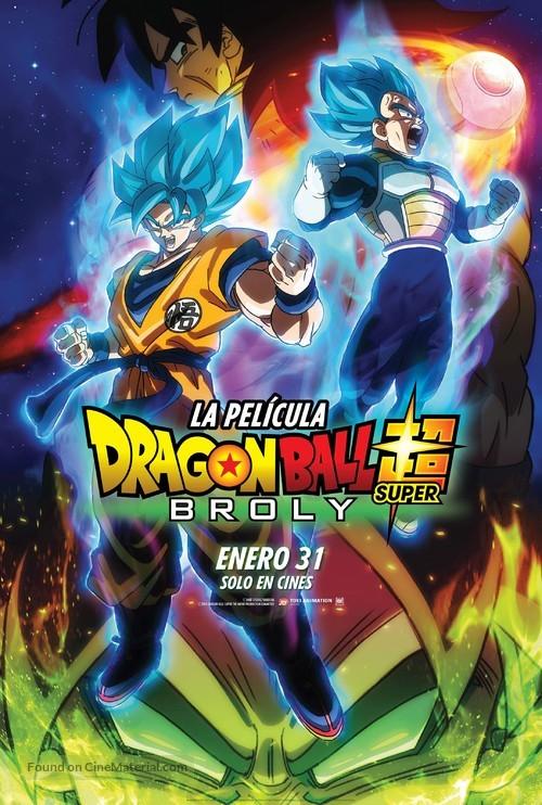 Doragon bôru chô: Burorî - Colombian Movie Poster