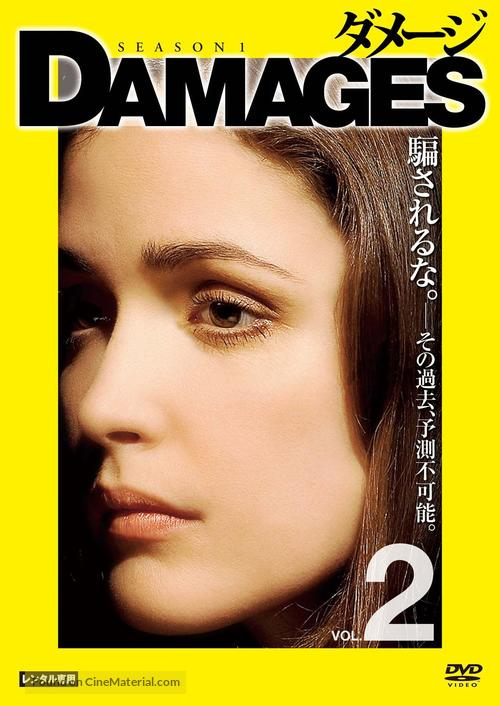 """Damages"" - Japanese Movie Cover"