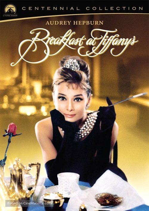 Breakfast at Tiffany's - DVD movie cover