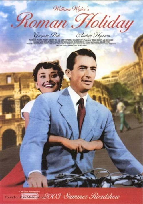 Roman Holiday - DVD movie cover