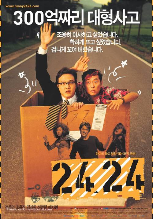 2424 - South Korean Movie Poster