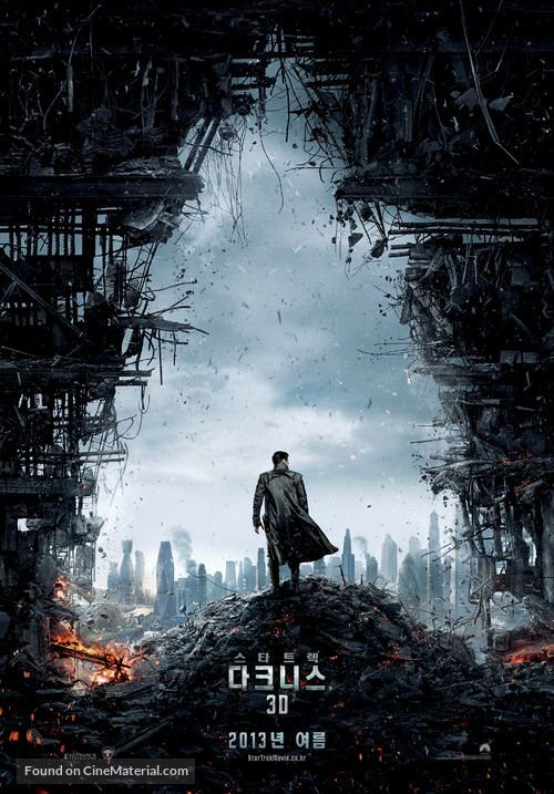 Star Trek: Into Darkness - South Korean Movie Poster