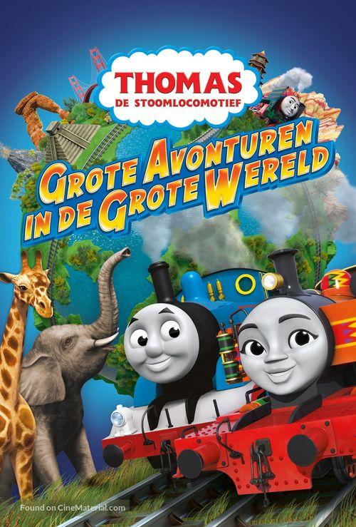 Thomas & Friends: Big World! Big Adventures! The Movie - Dutch Movie Cover