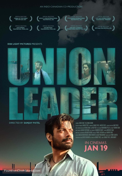 Union Leader - Indian Movie Poster
