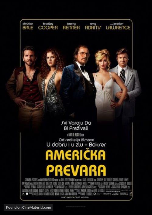 American Hustle - Serbian Movie Poster