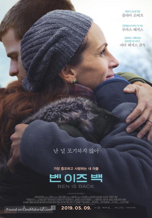 Ben Is Back - South Korean Movie Poster