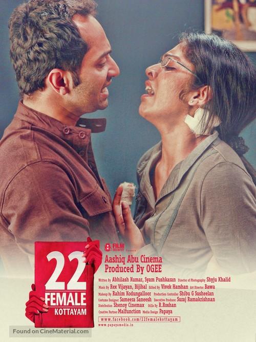 Image result for 22 female kottayam poster