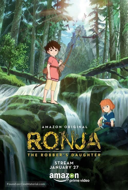 """""""Sanzoku no musume Rônya"""" - Movie Poster"""