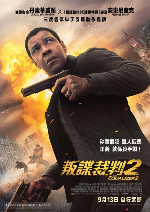 The Equalizer 2 - Hong Kong Movie Poster
