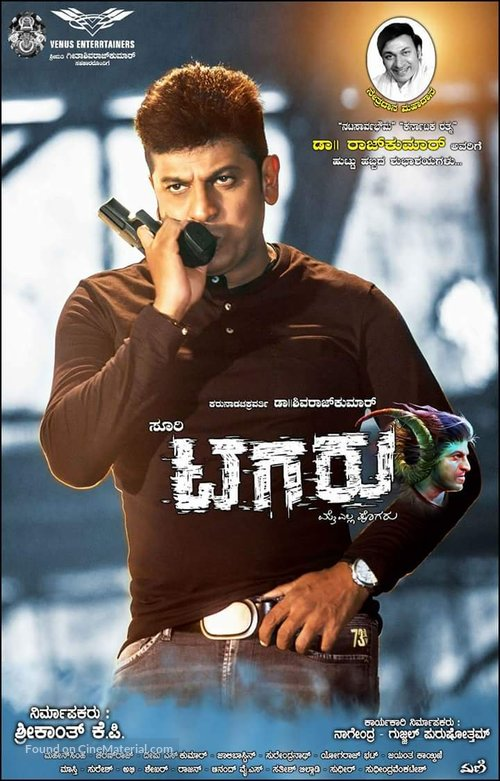 Tagaru (2018) Dual Audio Hindi 400MB UNCUT HDRip 480p x264