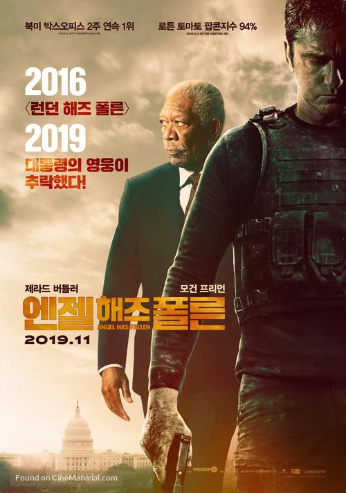 Angel Has Fallen - South Korean Movie Poster