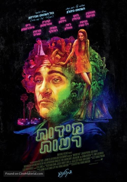 Inherent Vice - Israeli Movie Poster