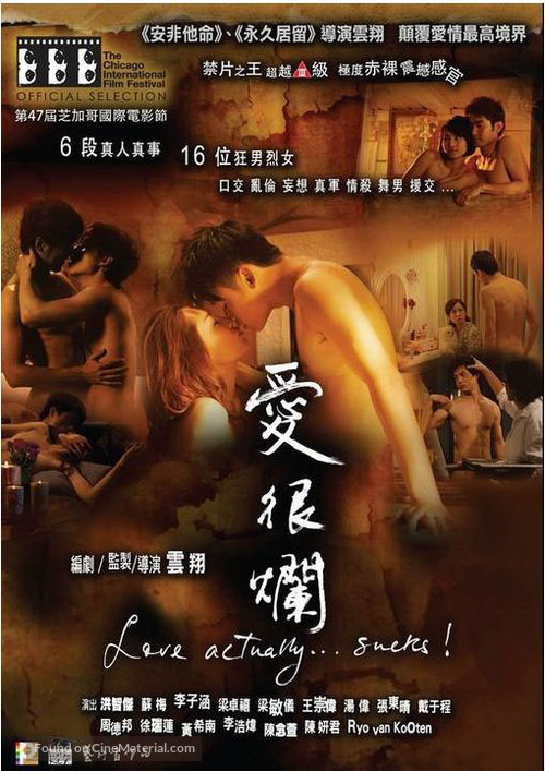 free-hong-kong-sex-movies-small-teen-sex-photo-with-father