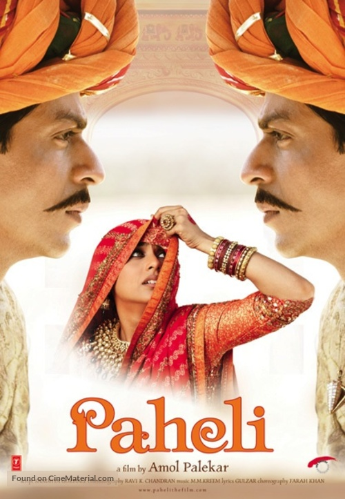 Image result for paheli poster