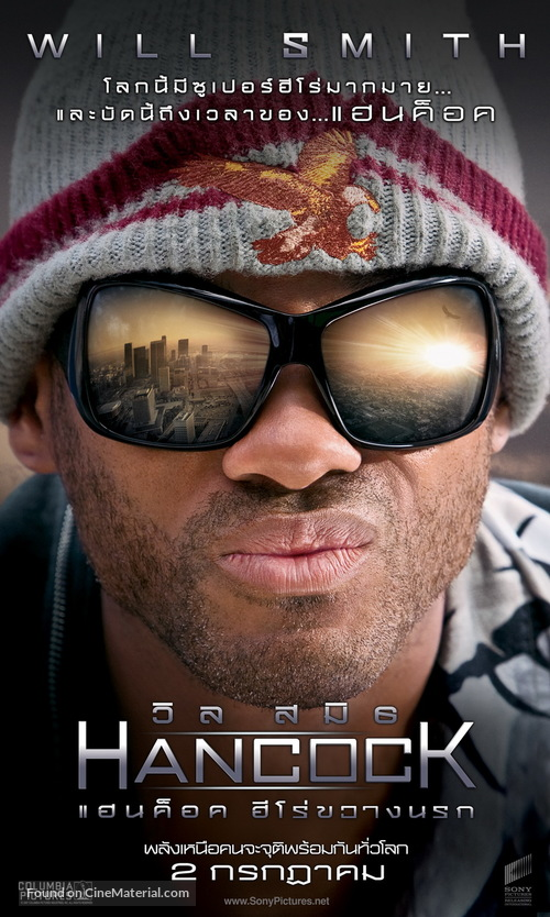 Hancock - Thai Movie Poster