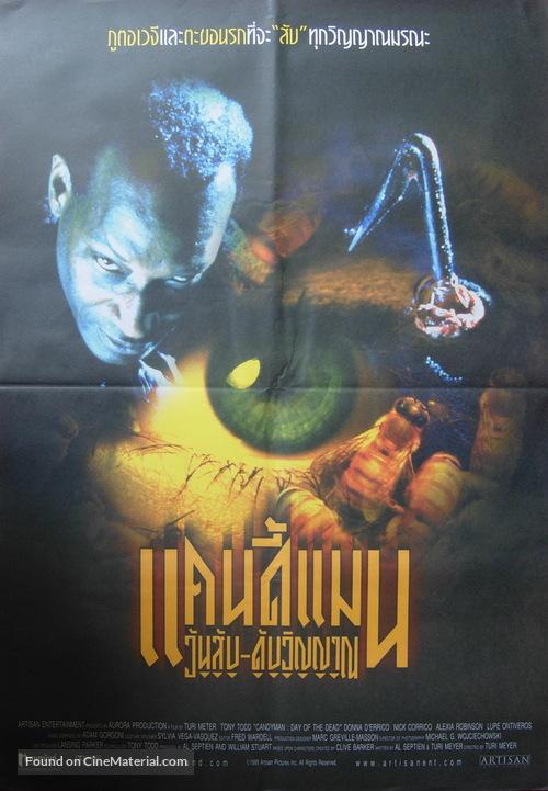 Candyman - Thai Movie Poster