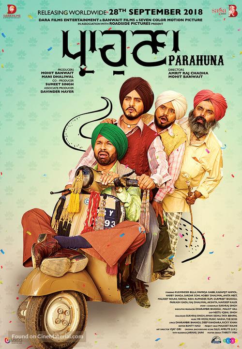 parahuna indian movie poster