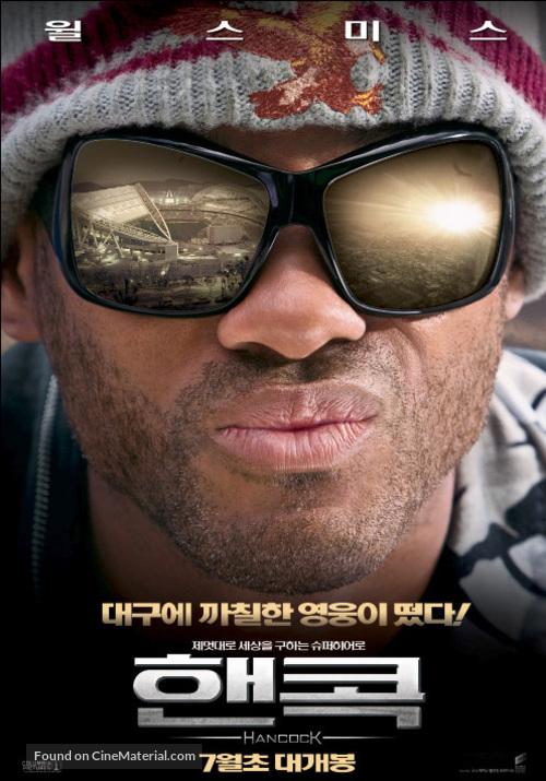Hancock - South Korean Movie Poster