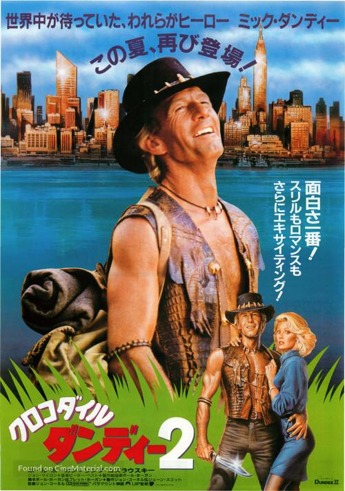 Crocodile Dundee II - Japanese Movie Poster