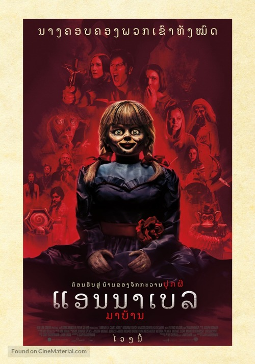 Annabelle Comes Home - Thai Movie Poster