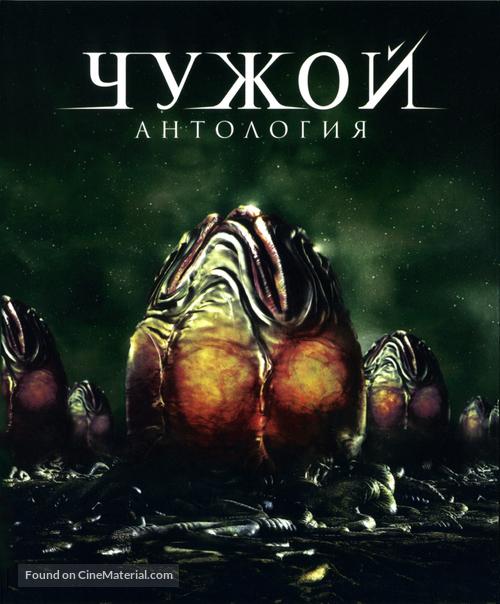 Alien 3 - Russian Blu-Ray movie cover