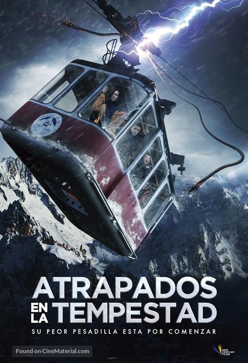 Otryv - Peruvian Movie Poster