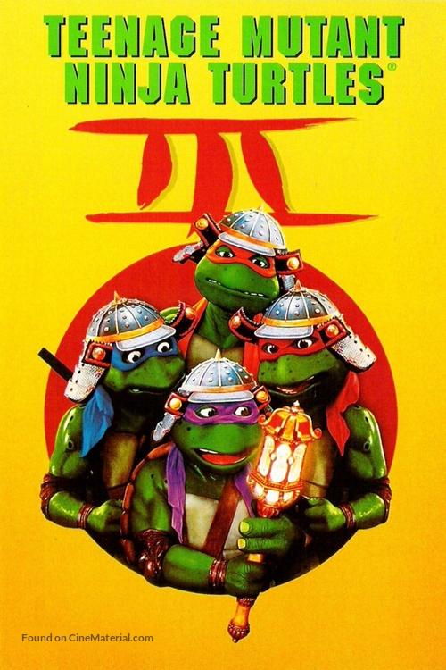 Teenage Mutant Ninja Turtles III - DVD cover