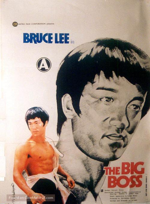 Tang shan da xiong - Movie Poster