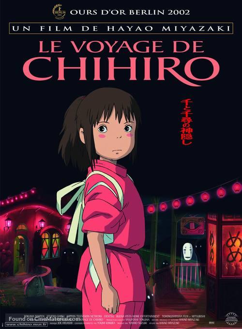 Sen to Chihiro no kamikakushi - French Movie Poster