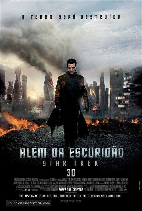 Star Trek: Into Darkness - Brazilian Movie Poster
