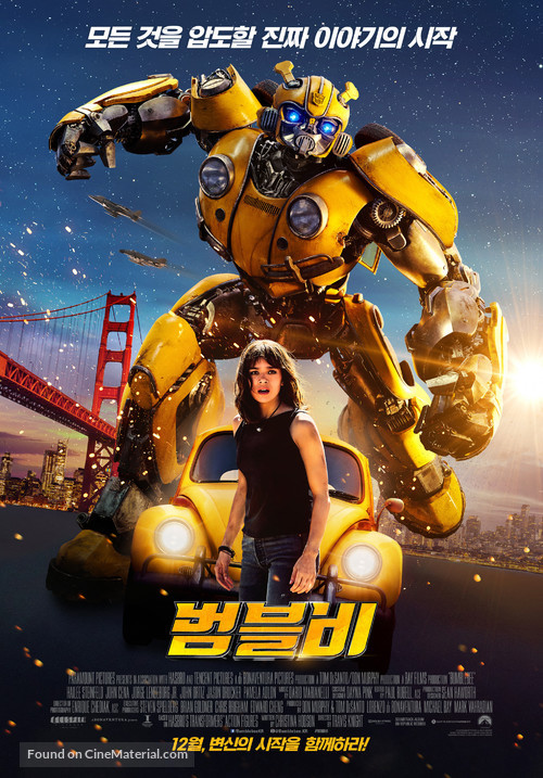 Bumblebee - South Korean Movie Poster